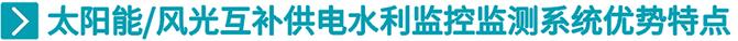 11、水利_03.jpg