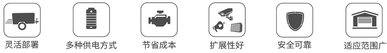16、油田油井_03.jpg