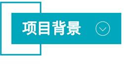 10、森林防火_03.jpg